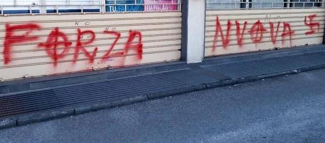 Salerno: svastiche incise sul circoloPD